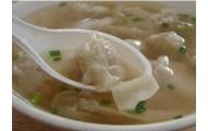 Soupe Won-ton aux crevettes (cet item n'est plus disponible)